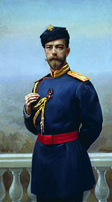Николай II в 1905 году